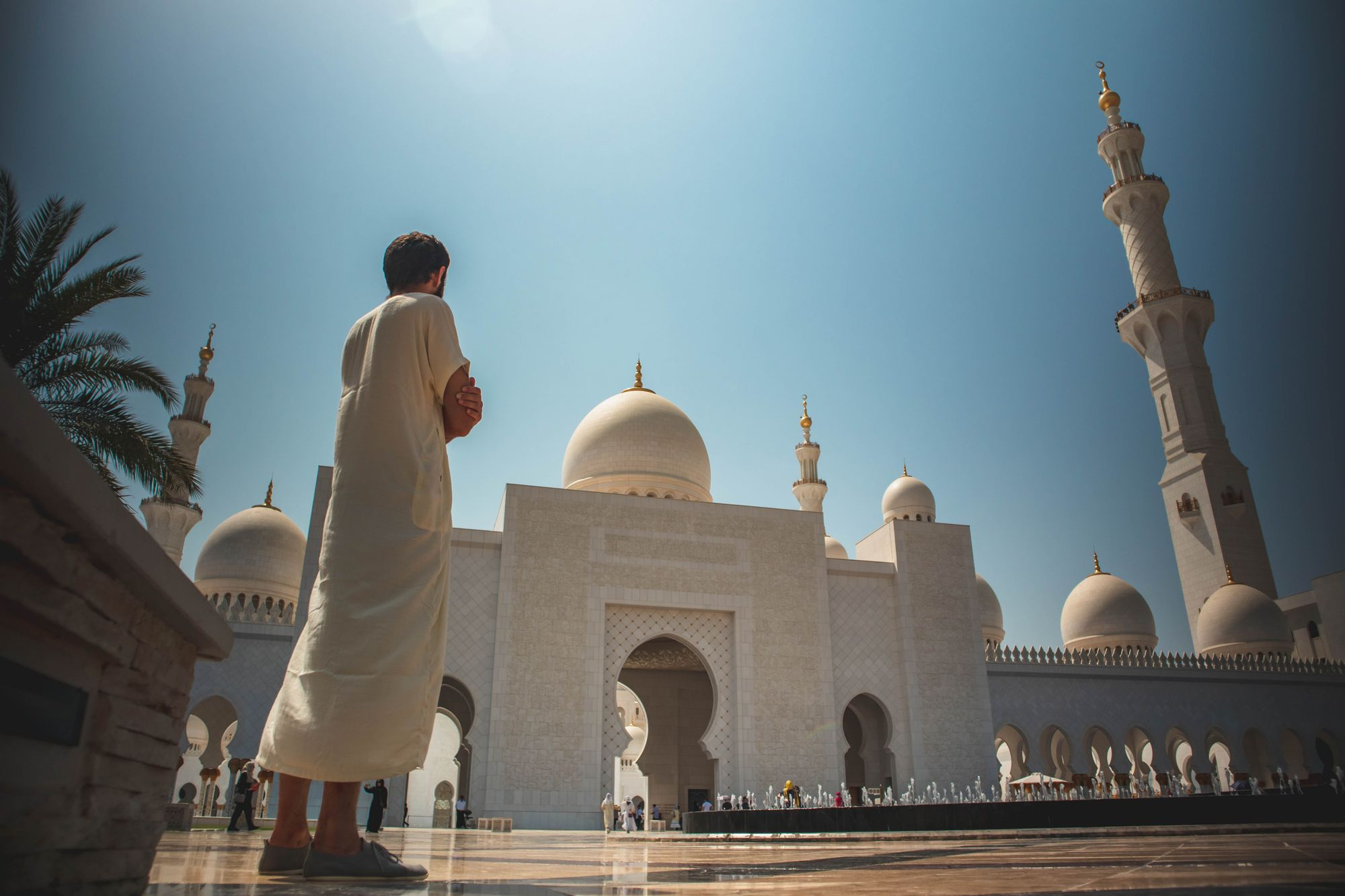Islamic Fintech: An Ethical Financial Inclusion Proposition