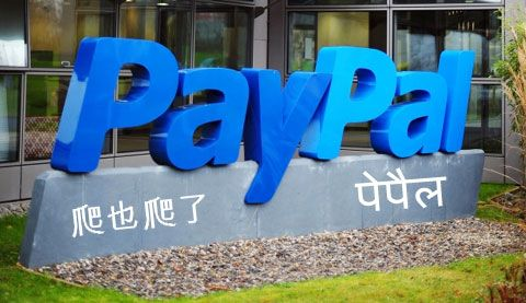 PayPal's Indian Exit and Chinese Entry: Why?