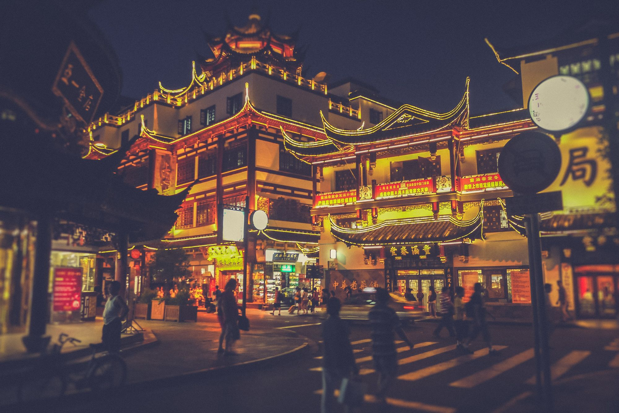 """Chinese Fintech's """"New Normal"""": What Does It Mean?"""